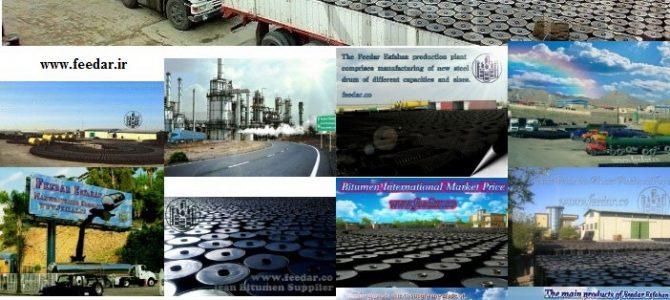 کاربردهای صنعتی قیر