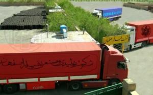 حمل و نقل قیر