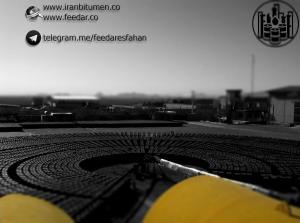 feedar esfahan